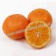 Купить мандарин в Киеве