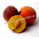 Купить персик в Киеве